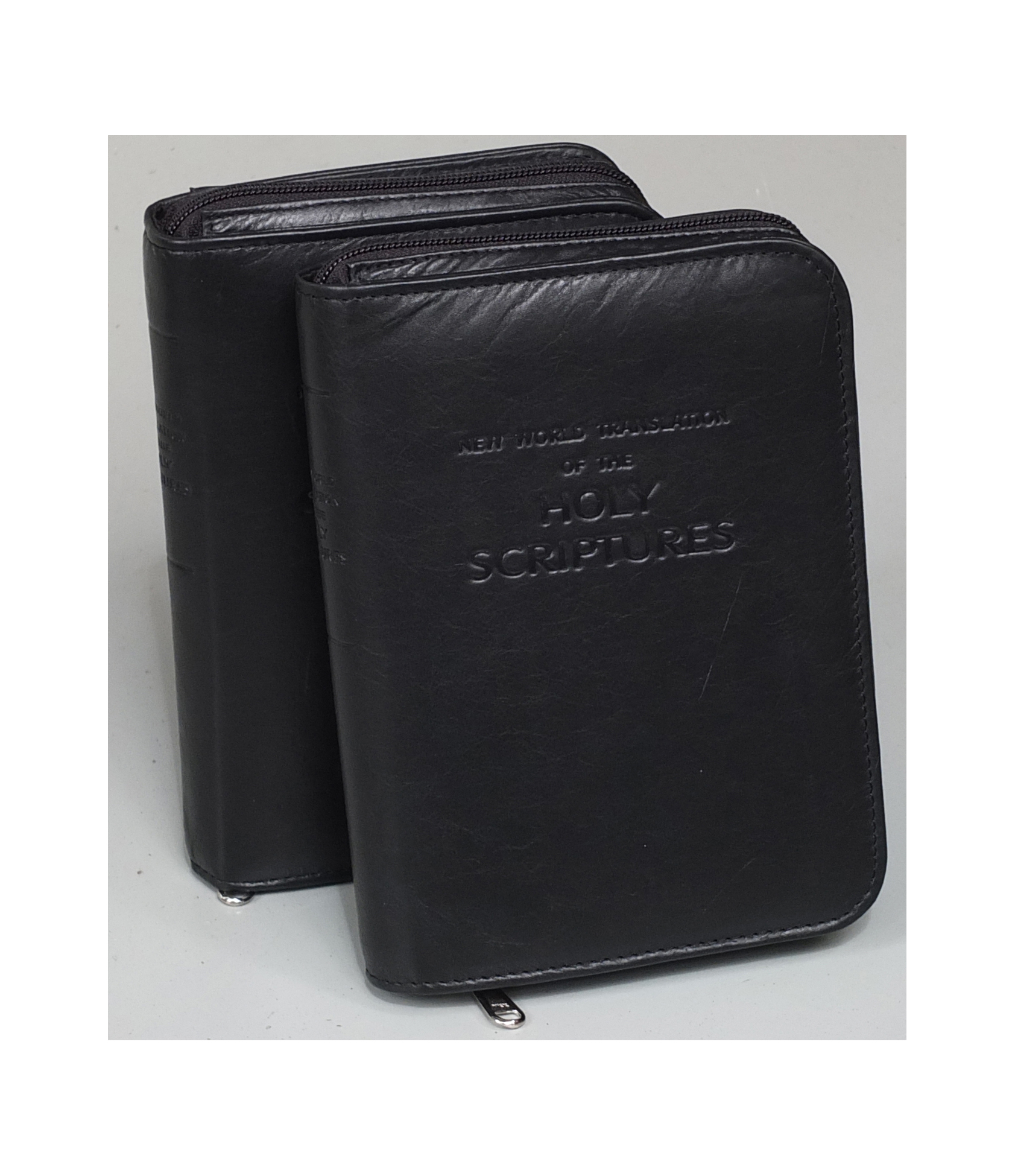 Book Cover Forros Zip : Black zip up bible covers seconds active products
